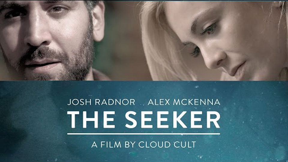 Seeker - Mineapolis St Paul International Film Festival